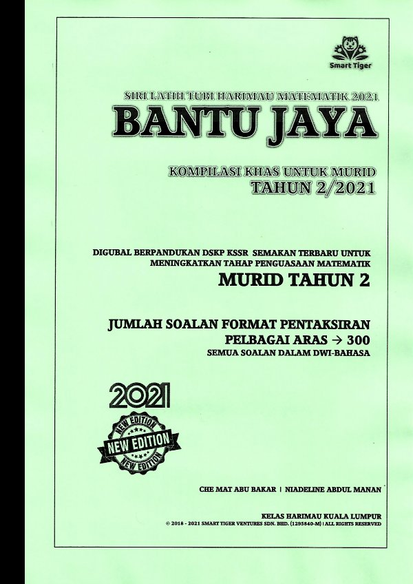 Smart Tiger Matematik Bantu Jaya Tahun 2/2021 Buku Hijau