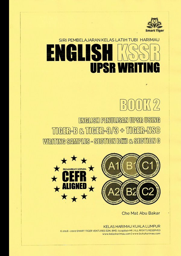 English KSSR UPSR Writing Book 2 - Writing Samples for Sections B(ii) & C
