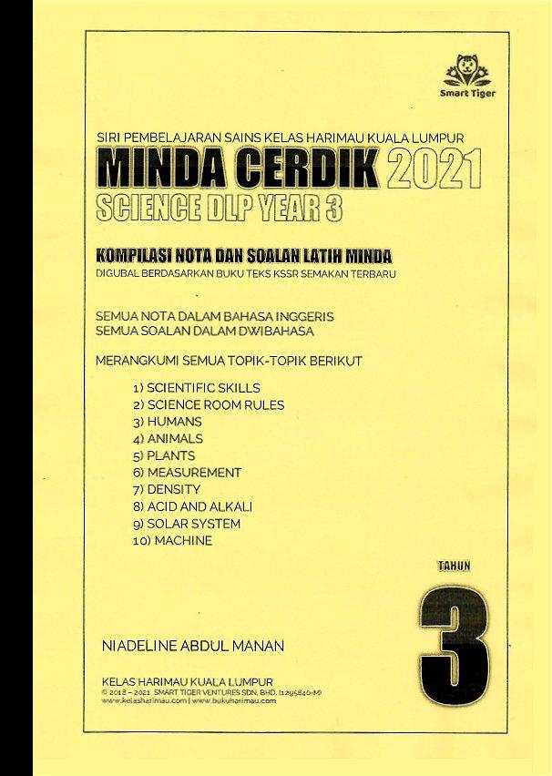 Smart Tiger Science DLP Minda Cerdik Tahun 3/2021