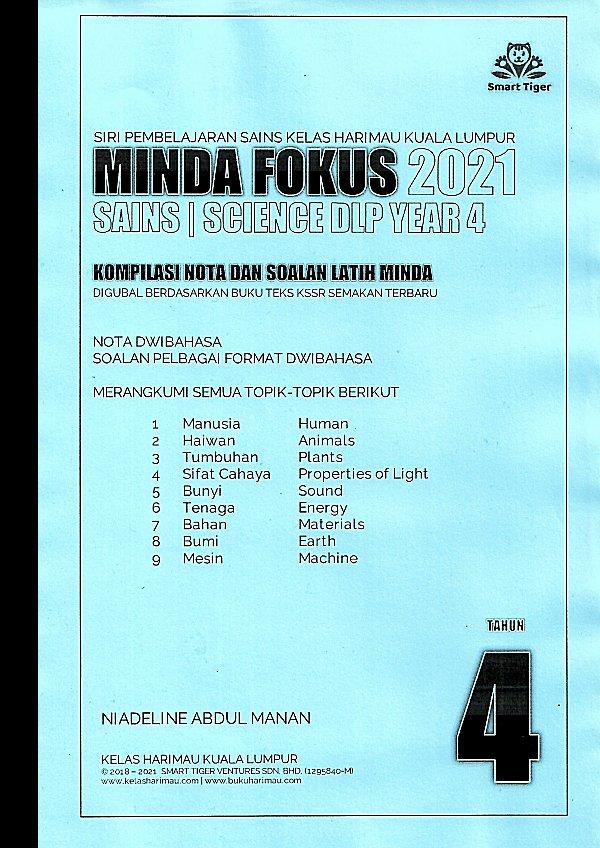 Smart Tiger Science DLP Minda Fokus Tahun 4/2021